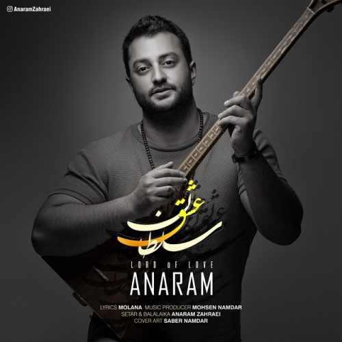 دانلود آهنگ آنارام سلطان عشق