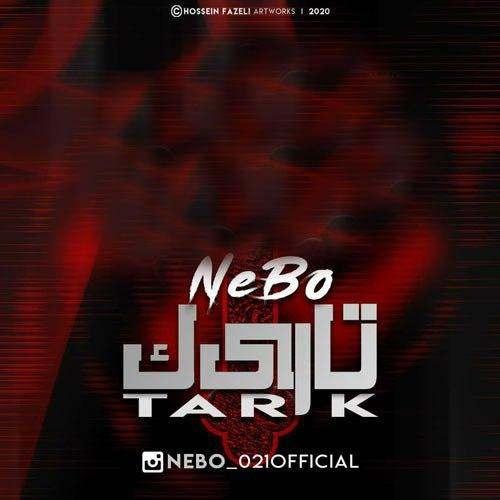 دانلود آهنگ Nebo تاریک