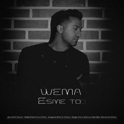 دانلود آهنگ WeMa اسم تو