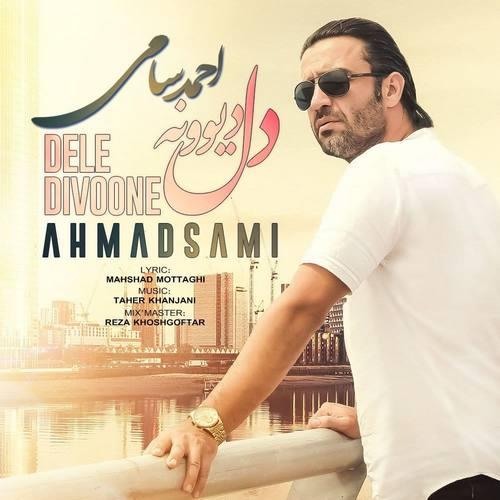 دانلود آهنگ احمد سامی دل دیوونه