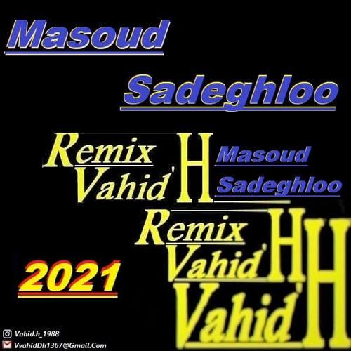 دانلود آهنگ مسعود صادقلو ریمیکس ( Vahid.H ( وحید اچ )