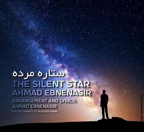 دانلود آهنگ احمد ابن نصیر ستاره مرده